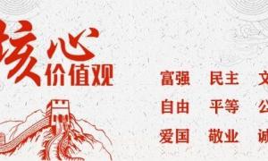 将军庙国美电器(福美店) 火爆预开业!超多大牌电器各种惊爆价等你来挑!