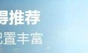 配置升级 奇瑞瑞虎7雷霆版将于4月上市