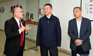 市委书记史文斌在玉山县督导政法队伍教育整顿工作