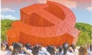 中国共产党人的精神谱系|延安精神永放光芒